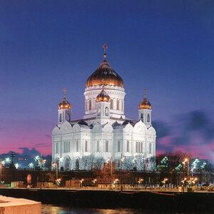 Russia | Baltic & Eastern Europe